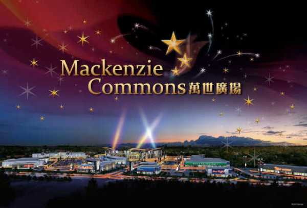 Mackenzie Commons