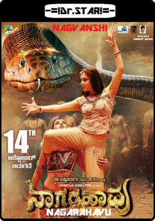 Nagarahavu 2016 HDRip 400MB UNCUT Hindi Dual Audio 480p Watch Online Full Movie Download Worldfree4u 9xmovies