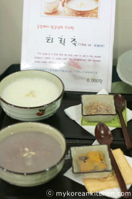 Ddeok (Korean Rice Cake) Cafe - Jilsiru 7