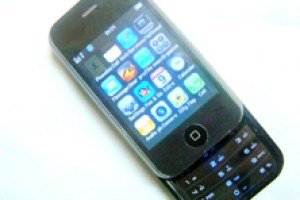Cloning Labs cross an Apple iPhone with a Nokia N96. Result: the NokiPhone N3000i