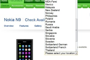 More countries for N9 availability. Nokia N9 Official Availability list updated.