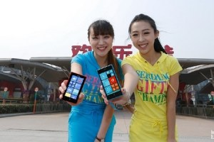 Nokia Lumia 520 launched in China