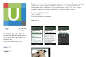 Lumiapps: UpToDate Medical Reference app available for Nokia Lumia