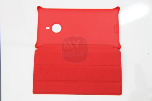 MNBIMG_4167Nokia flip cover 1520