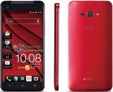 HTC Butterfly S Price In Pakistan Mobile Features Specifications