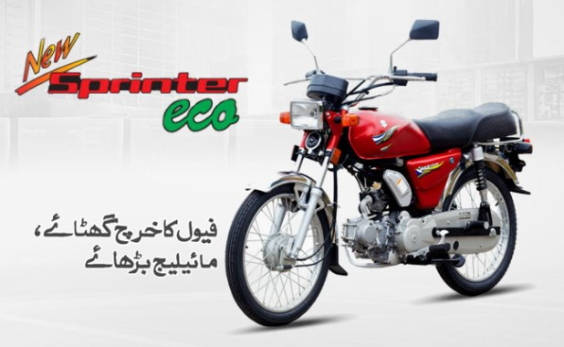 Suzuki Sprinter Eco Euro 2 Model 2016 Engine Capacity, Price in Pakistan Features and Mileage