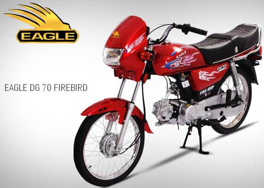 Eagle DG-70 New Model 2016 Price & Specifications In Pakistan Features Colors Reviews