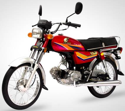 Osaka AF 70cc Bike Price In Pakistan Images Specifications Features