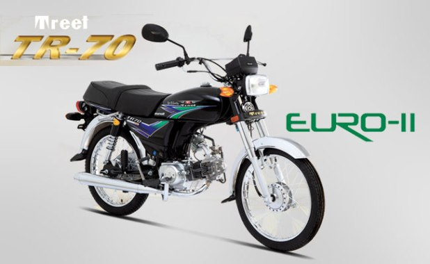 Treet TR-70 New Model 2016 Price In Pakistan Images Specifications Colors Reviews