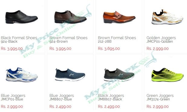 Brand City Gents Joggers Latest Shoes For Winter 2016 Price In Pakistan Designs Reviews