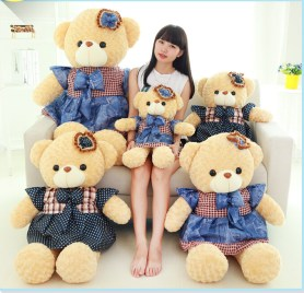 How to Celebrate Teddy Day 2016 and What to Wear on it