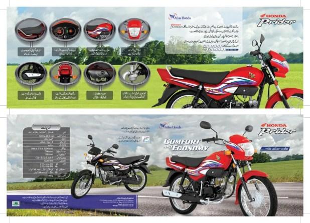 Upcoming Honda Pridor CD 100 Euro ll 2017 Model Price In Pakistan Features Colors Reviews