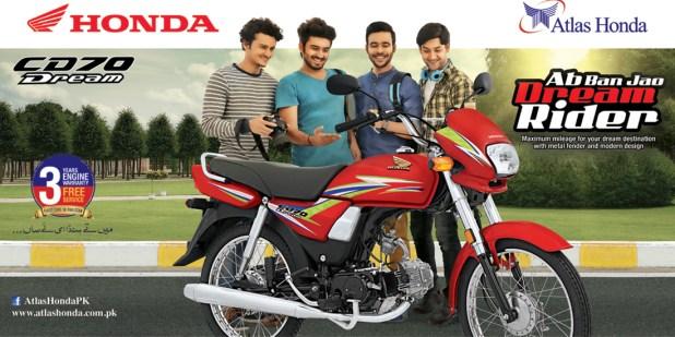 Latest Model Honda CD 70cc Dream 2017 Images Price Specs Features Mileage Top Speed