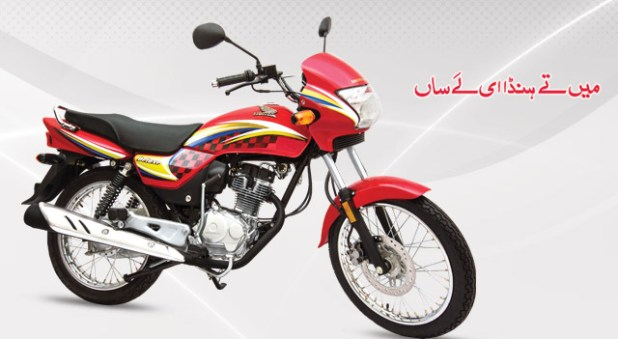 Honda 125 Deluxe Bikes With New Shape 2017 Technical Specifications Reviews