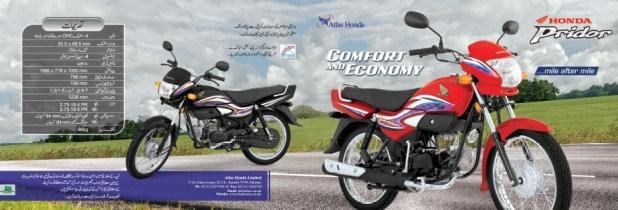 Honda CD 100cc Pridor Reshaped 2017 New Stylish Designs Price In Pakistan