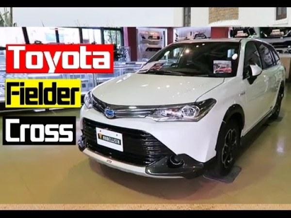 Latest Model Toyota Corolla Fielder G Aerotourer 2017 New Shape Price In Pakistan Reviews