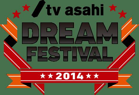 tv asahi DREAM FES