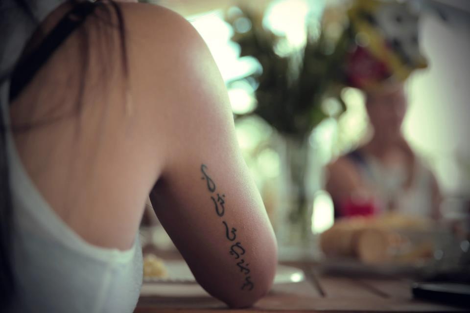 Tricep tattoo