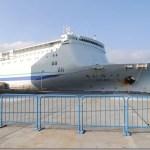 新日本海フェリー 小樽港ターミナル