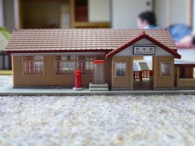 鉄道模型倶楽部