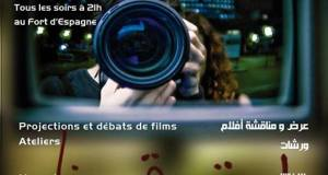 cinema-bizerte-2013