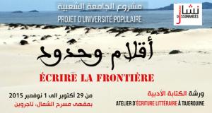 affich-tajerouine-2015