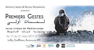 Deuxième session de Premiers gestes Jeune cinéma de Méditerranée