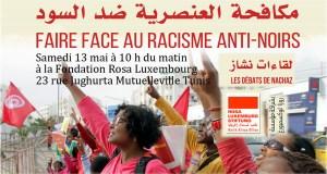 Face au racisme