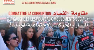 AffichecorruptionA4