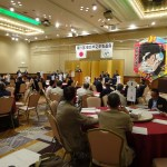 東京で開催した総会の様子