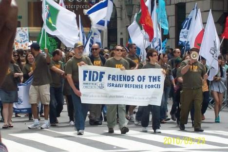 Friends of IDF