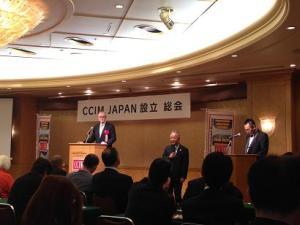 CCIM設立総会風景