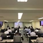 IREMにて不動産業界プロ向けセミナー