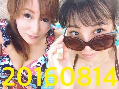 20160825-093606.jpg
