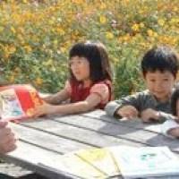 沖縄で英語が学べる保育園