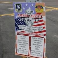 沖縄の米軍基地へ行ってきました!