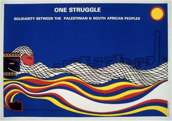 """One Struggle,"" by Tanzanian artist Nader Tharani. Published by PLO Embassy in Tanzania (credit: The Palestine Poster Project Archives)."