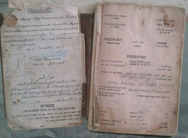 A Palestinian passport from 1947 during the British Mandate period on display in a Tulkarem museum (Wikimedia Commons).