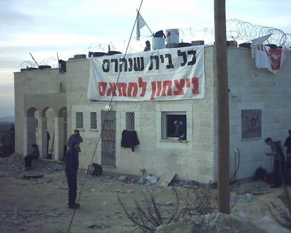 "A settler home in Amona with the slogan, ""Every house that is destroyed is a victory for Hamas"" (credit: Wikimedia Commons)."