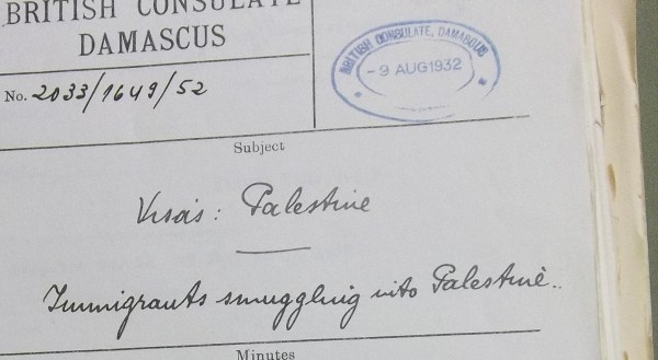 British archival documents pertaining to clandestine migration to Palestine during the Mandate (photo by Lauren Banko).