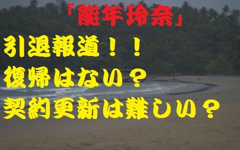 能年玲奈4
