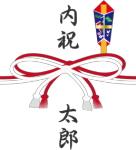 uchiiwai02