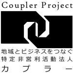 coupler_logo2