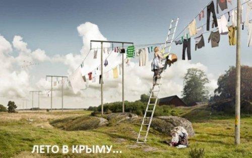 krym-kerch