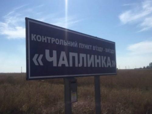 ua-krym