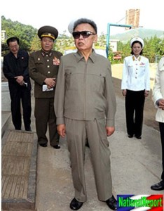 North Korean Fashion Icon Kim Jong Il