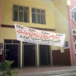 banner in front of civil hospital khanewal