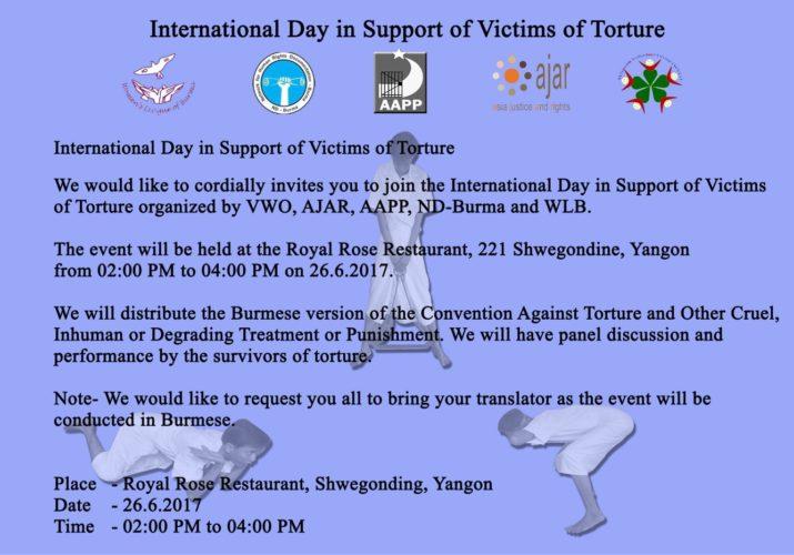 Panel discussion invitation sample invitationswedd invitation letter for international day in support of victims stopboris Choice Image