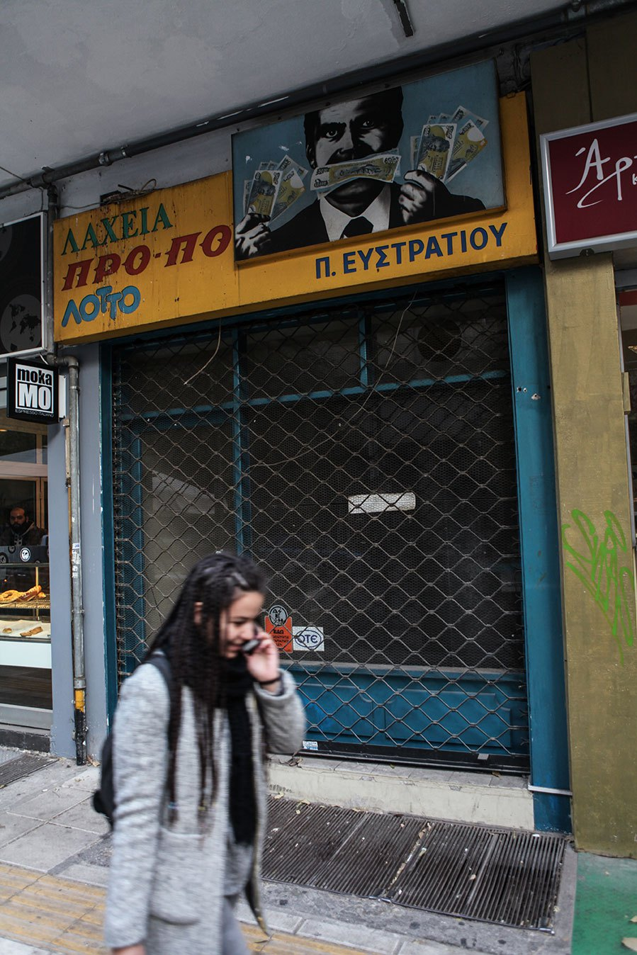 According to the National Confederation of Merchant Associations, nearly 30% of shops in the Thessaloniki City Center closed in 2012.