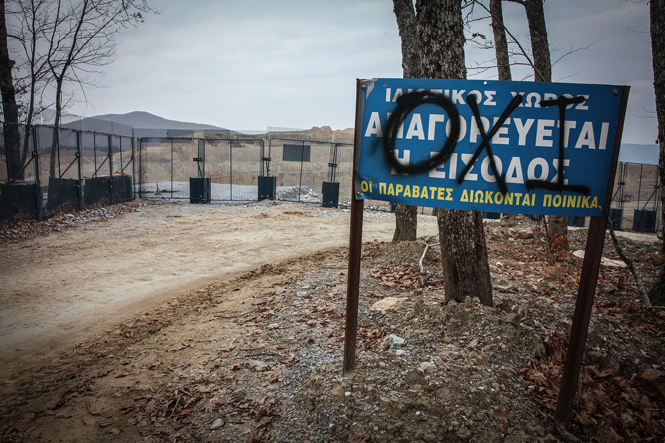 During the general election campaign of January 2015, Syriza was at the forefront of the movement calling for the closure of the mine. In a region where the conservative party New Democracy traditionally prevails, Syriza's promise to close down the mine earned the party an extra parliamentary seat. Although after a year, the mine remains open, it seems that Alexis Tsipras' government is now more inclined to make good on its promise – to the point of engaging in a tug of war with the CEO of Eldorado Gold.